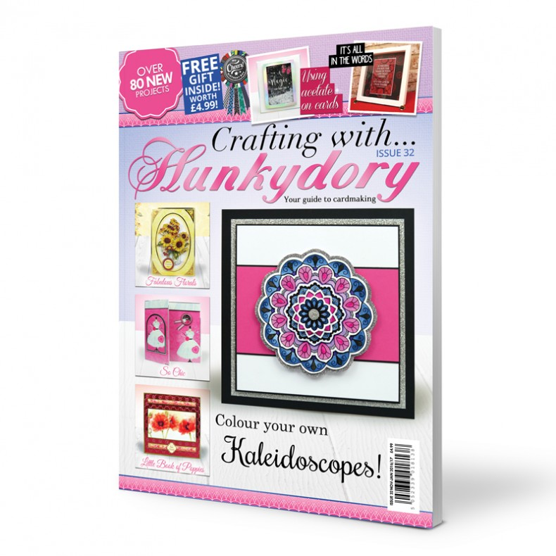 DISCONTINUED Crafting with Hunkydory  - Issue 32  plus FREE gift