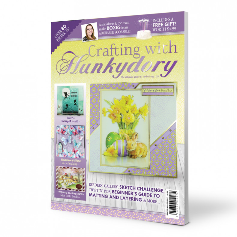DISCONTINUED Crafting with Hunkydory - Issue 33  plus FREE gift