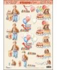 Child's Birthday Party 3D Step by Step Decoupage 418