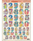 Numbers in various sizes 3D Step by Step Decoupage  421